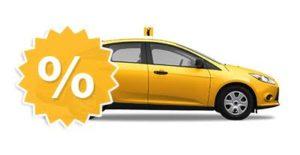 тарифы на такси