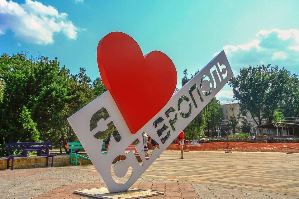 Такси Симферополь Ставрополь